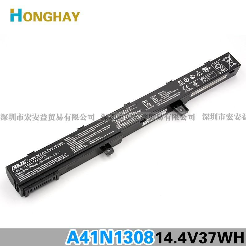 고속 충전 케이블 ASUS 오리지널 A41N1308 X451C X551C F451C X551CA A31N1319 노트북 배터리