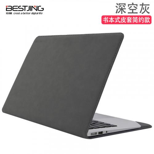 [레노버 Xiaoxin 전용] Lenovo 노트북 Xiaoxin air14 노트북 가방 Pro13 보호 커버, 선택 = 다른 크기 Xiaoxin 14-2019 [간단한 공간 회색]