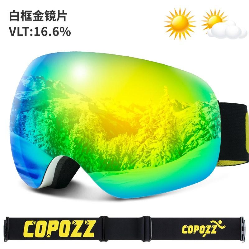 남여 공용 COPOZZ 대형 스키 고글, 흰색 프레임 + 스팽글