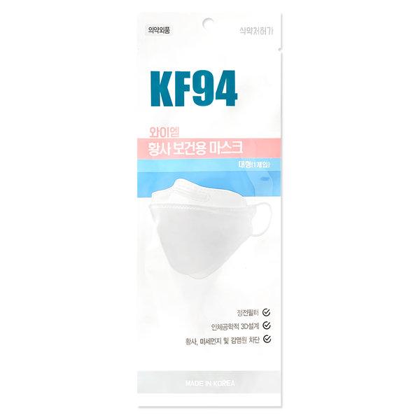 와이엠 kf94마스크 대형 개별포장 화이트 50매, kf94
