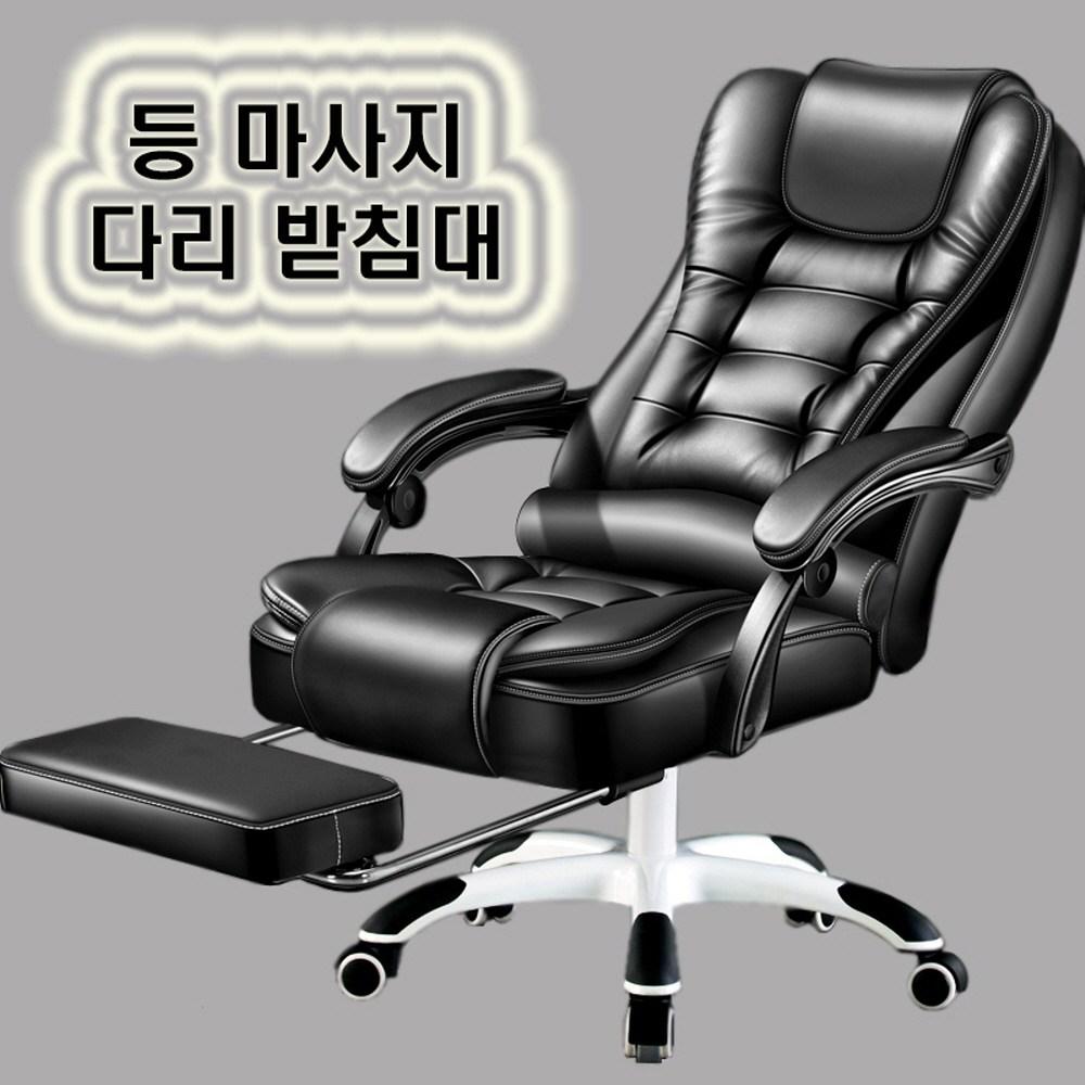 HJ 컴퓨터의자 사장님의자 푹신한의자 사무용의자 학생 책상의자 게이밍의자 게임용의자 등 마사지 안마 발받침대 리클라이너, 브라운(등마사지+발받침대)
