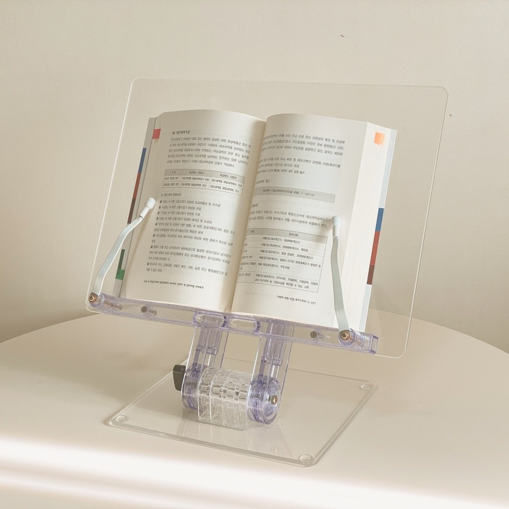 슈가덕 투명 독서대 높이 각도조절 책받침대 북스탠드