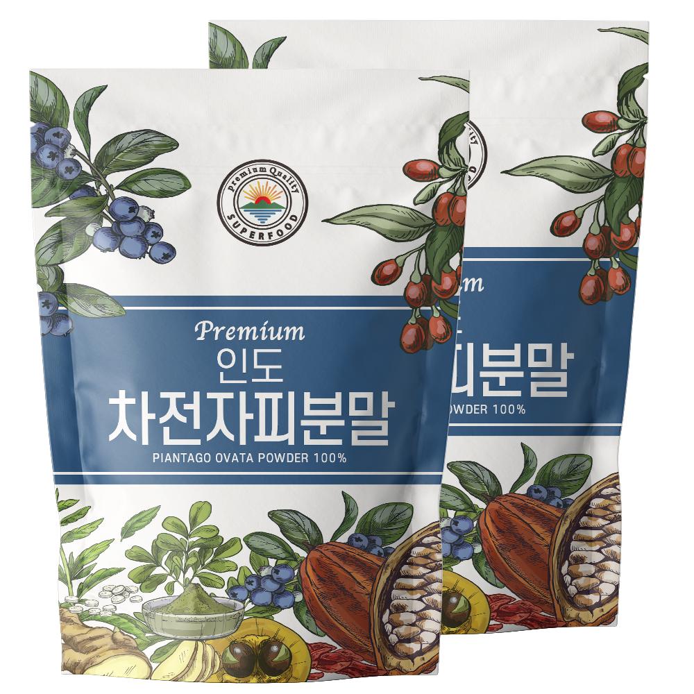 해나식품 입자가 고운 정품 차전자피분말 가루 500g 1+1, 1개