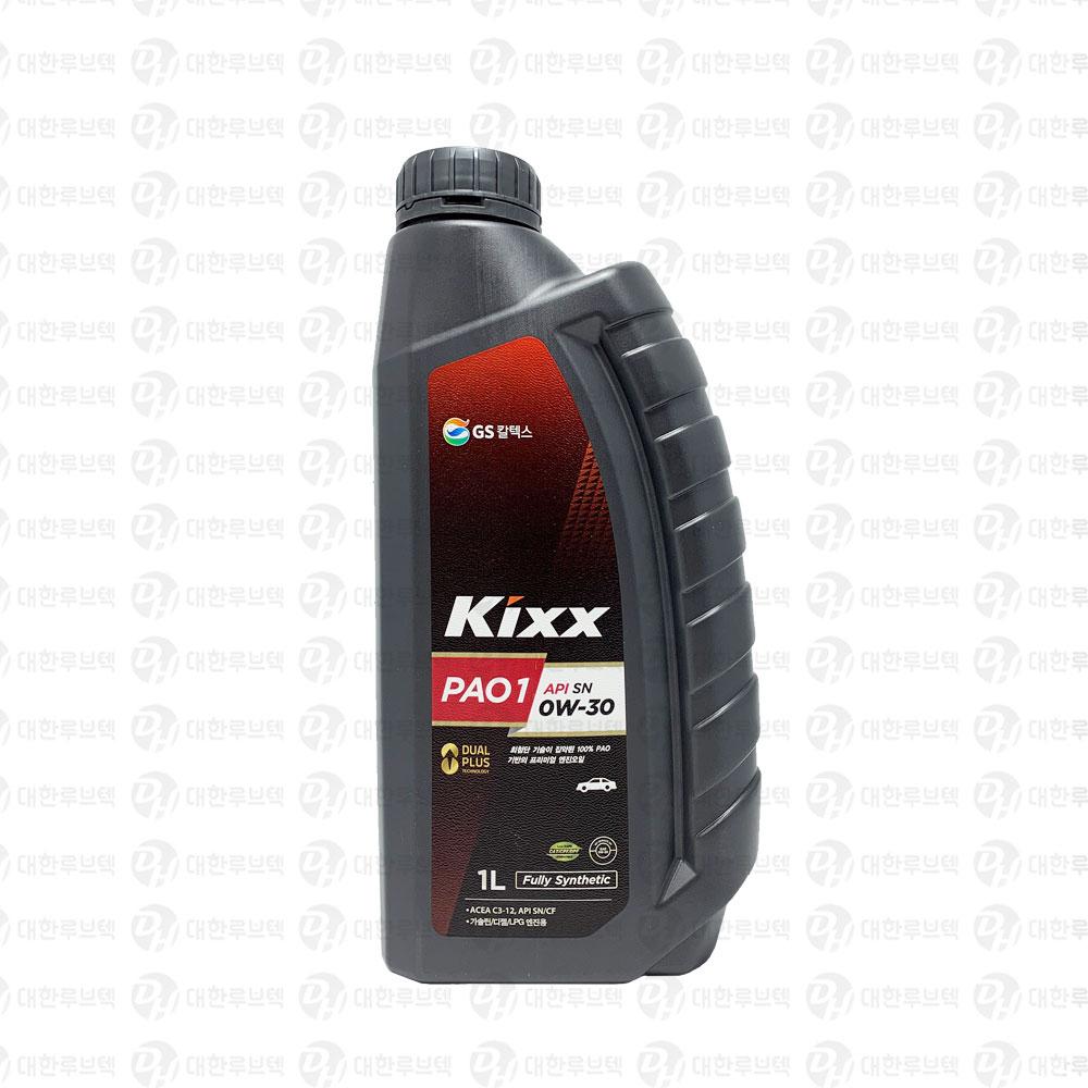 킥스 kixx PAO1 0w30 1L 가솔린.디젤.LPG엔진오일