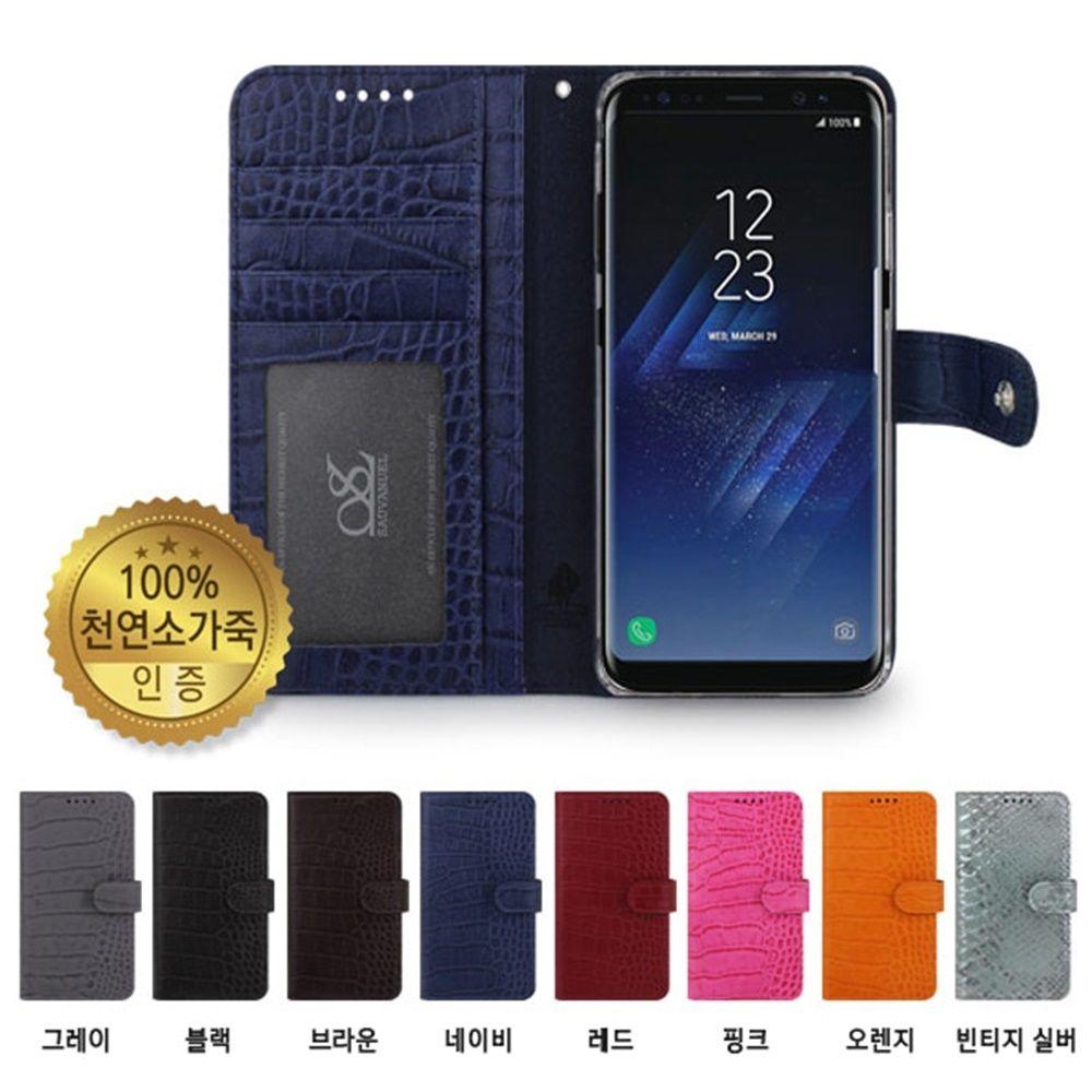 앉살꺾휴대폰보호용품 SN LG X스크린 와일드 천연가죽 케이스 F650 핸드폰케이스 가죽케이스 휴대폰케이스 낯쌌련 GL2SP_d27tV 휴대폰액세서리 디지털가전