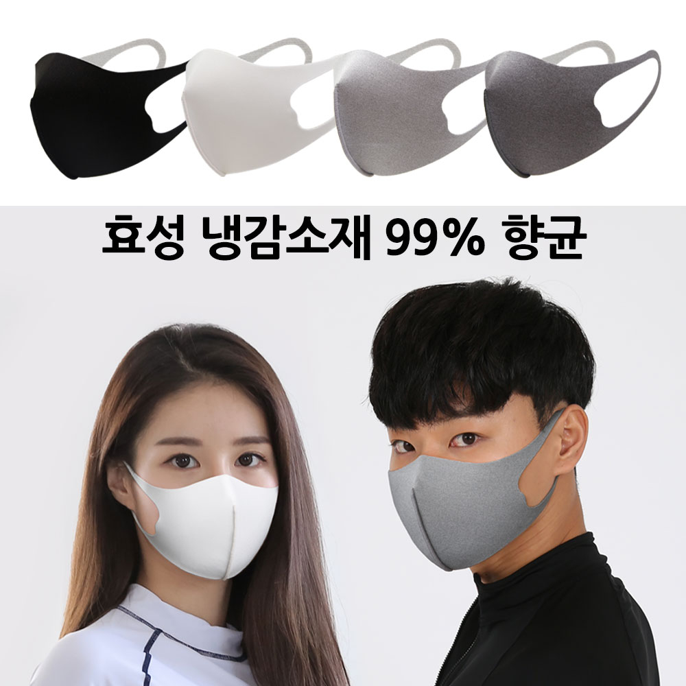 FREELY 효성 냉감소재 구리 향균 기능성 아동용 성인용 숨쉬기편한 입체 여름 마스크