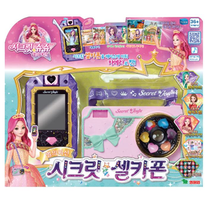 영실업 2020년 9월 NEW 시크릿쥬쥬 별의여신 시크릿 셀카폰 퍼플 (리뉴얼ver), 단품