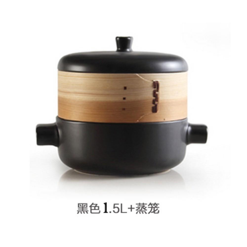편백나무찜 세라믹 도자기 편백찜기 세트 세이로무시 만두 떡 호빵 찜통 호찜이, 퓨어블랙 1.5L+ 찜통[홈웨어] 찜통 2개