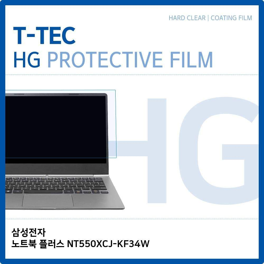 T.삼성전자 노트북 플러스 NT550XCJ-KF34W 고광택필름 [Z37+S2+/T97+J2], Wing 1