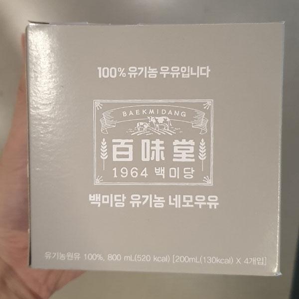 백미당 유기농우유 200ml x 4개입, Organic Milk 200ml