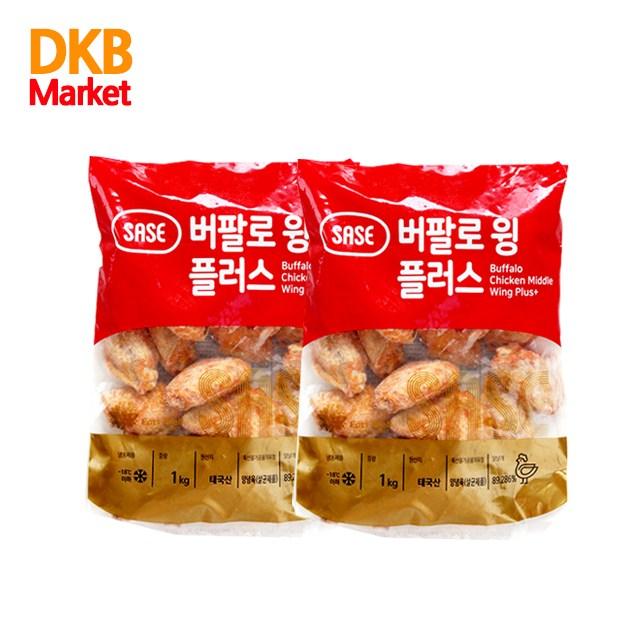 사세 버팔로윙플러스 1kg + [무료배송], 2팩