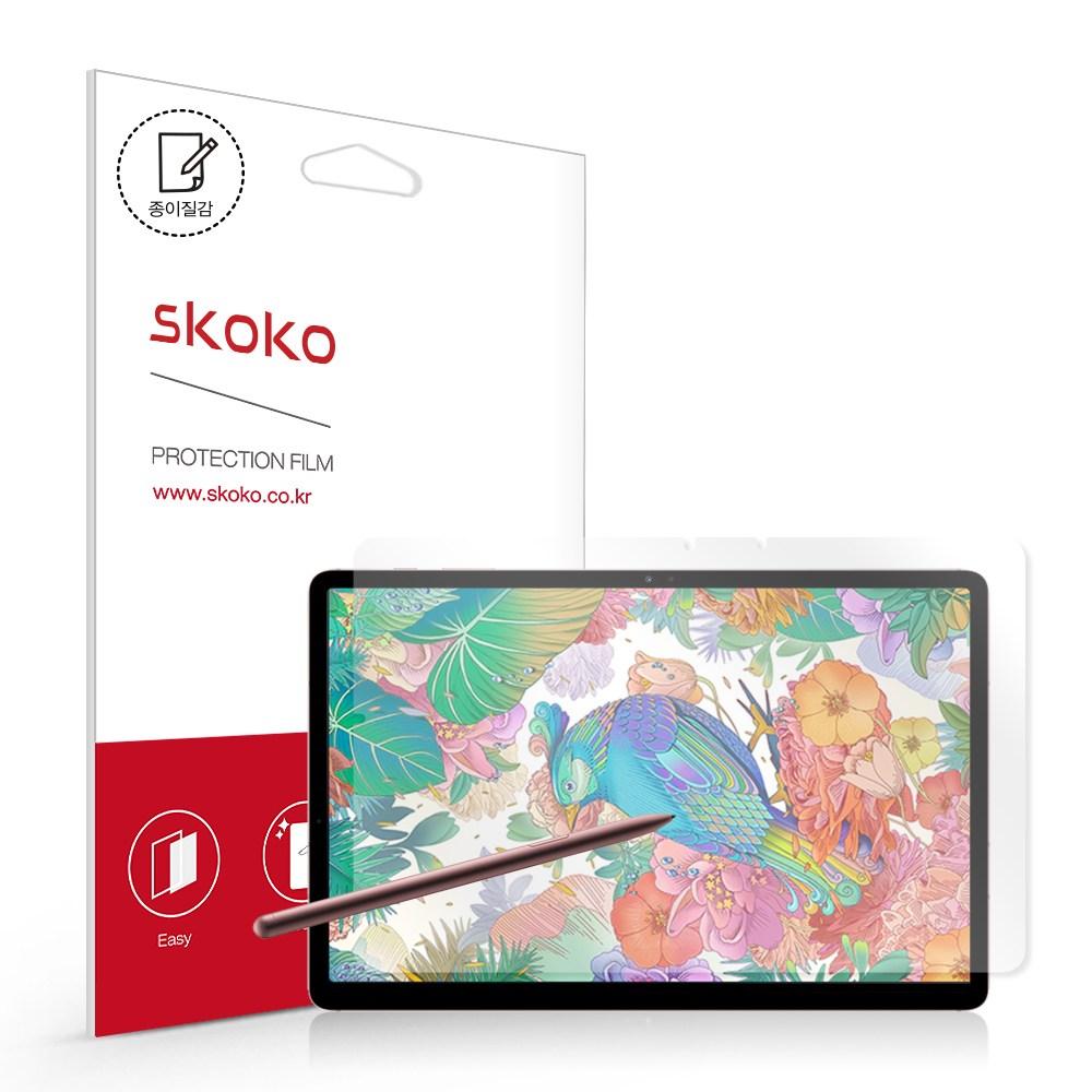 스코코 갤럭시탭S7 플러스 소프트 종이질감 액정보호필름, 단품