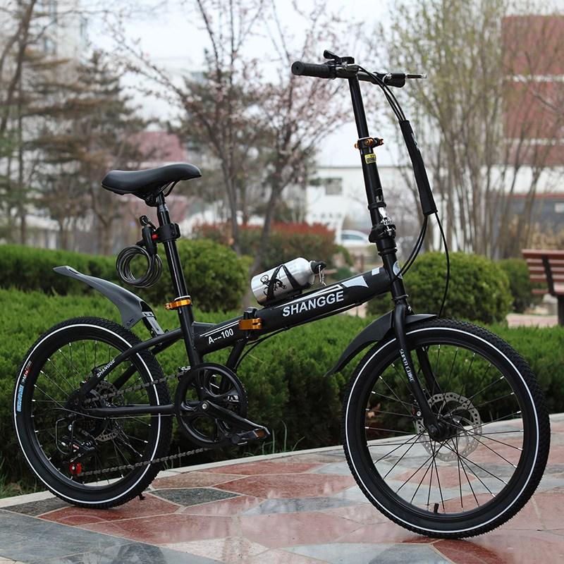 WHY IDEAER LTD 접이식 자전거 16 인치 20 인치 성인 자전거, 20 인치 디스크 브레이크 속도 변경 [쿨 블랙]