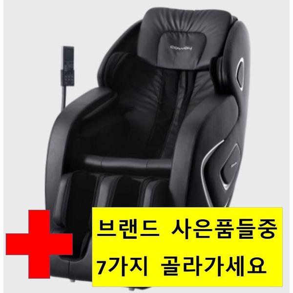 코웨이 coway 안마의자 척추온열 가성비 가족건강 (POP 5557074436)