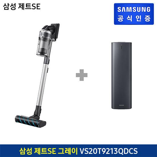 삼성 제트 무선 청소기 VS20T9213QDCS+청정스테이션, 단품