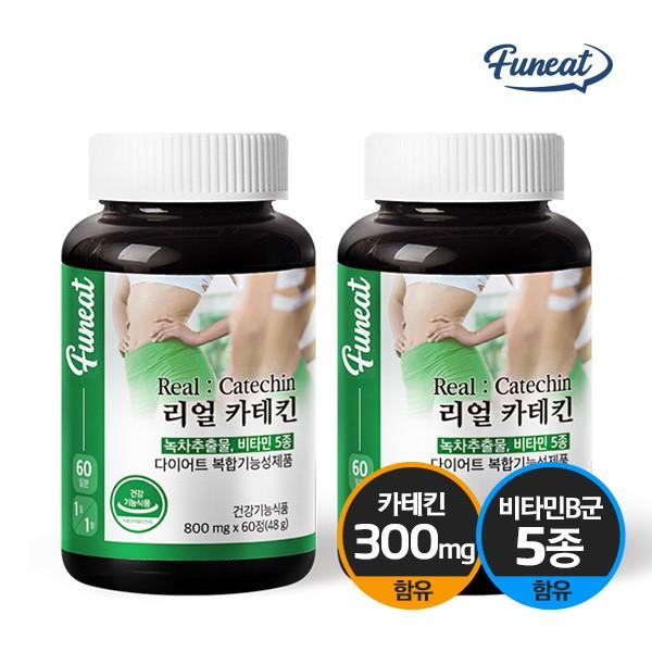 퍼니트 리얼 카테킨 녹차 다이어트 60캡슐 x2병 4개월분, 단품