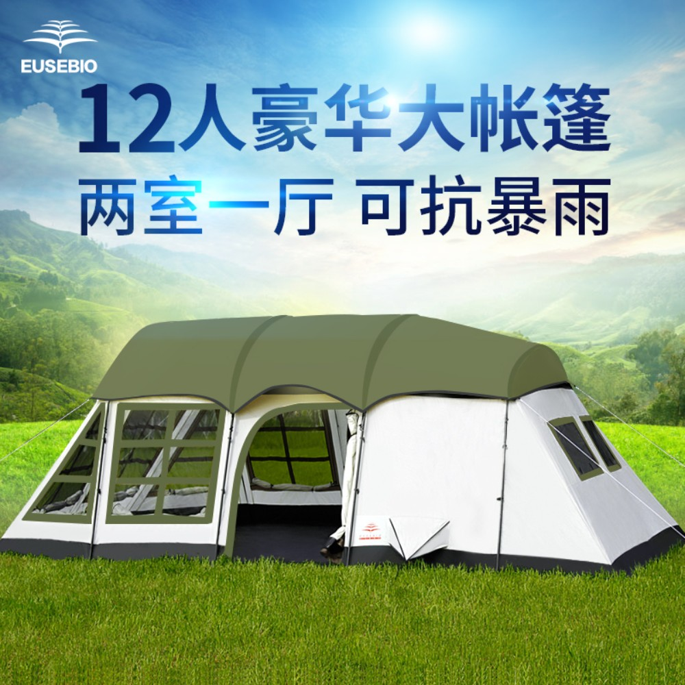 EUSEBIO 프리미엄 8-12인 대형 텐트 장박텐트 동계용 쉘터 겨울 글램핑 캠핑, 8인 텐트 그린