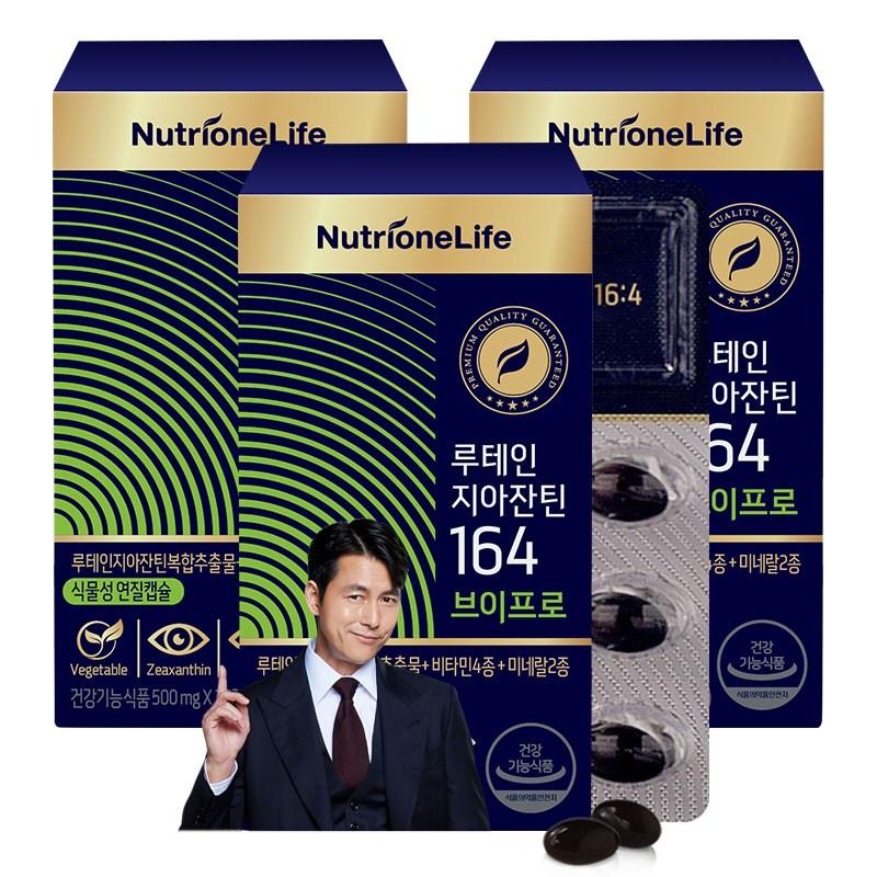 뉴트리원 식물성캡슐 루테인+지아잔틴+8종 비타민 미네랄 정우성 눈 건강 업그레이드 루테인 안심 섭취 + 활력환, 3box, 30캡슐
