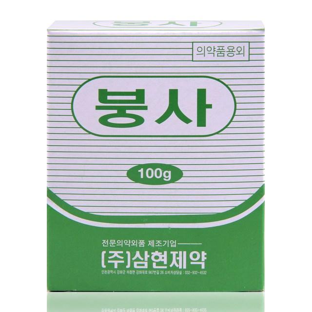 삼현제약 붕사 100g, 1개
