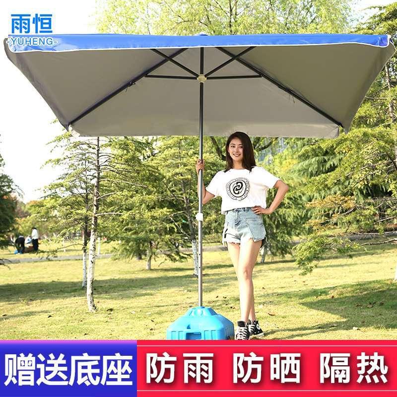 낚시파라솔 태양 양산 초대형 우산 상업용 빅사이즈 실외 파라솔 사각 직사각형 노점 비방지 자외선차단, T19-로얄블루 2.0*2.0두꺼운 은고무 [ 미포함 받침대 ]