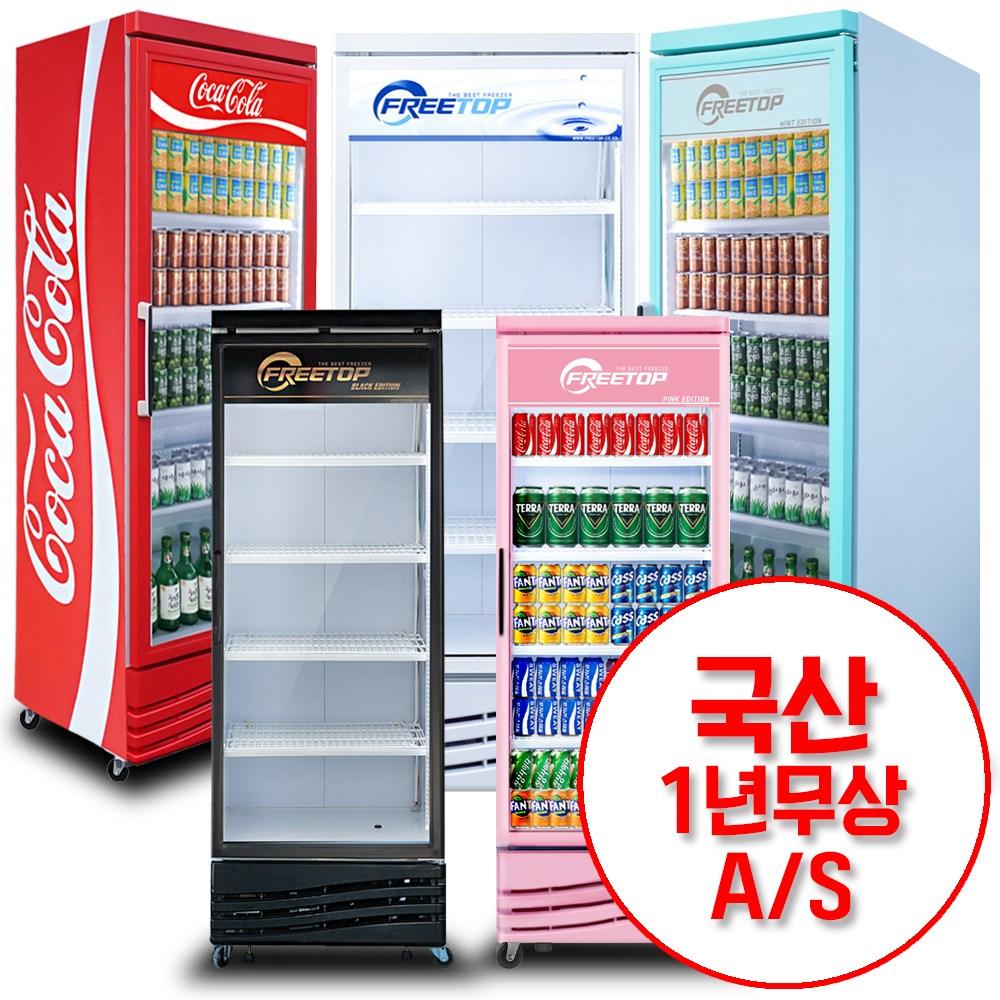 국산 프리탑 업소용 음료수 냉장고 쇼케이스, FT-470V