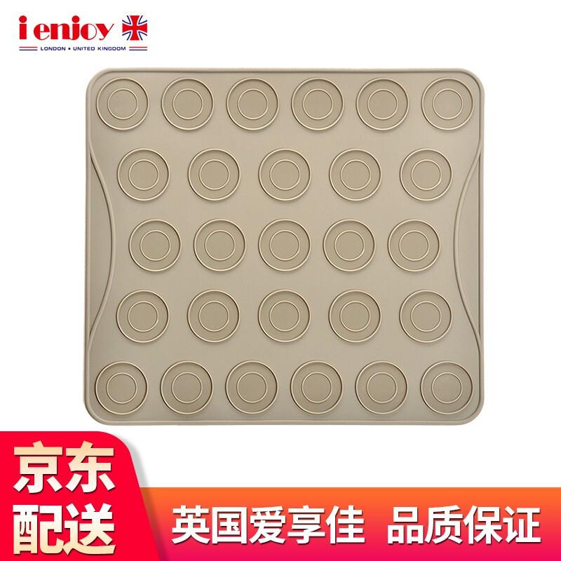애호 베이킹 도구 고온 실리콘 깔개 마카롱 케이크 쿠키 녹두 모형 오븐 부품 710113, 상세페이지 참조