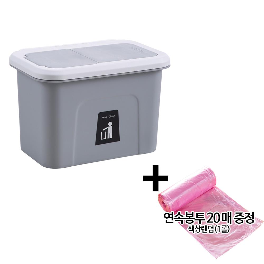 민스리빙 걸이형 음식물 쓰레기통 싱크대 휴지통 비닐봉투, 소(뚜껑★그레이)