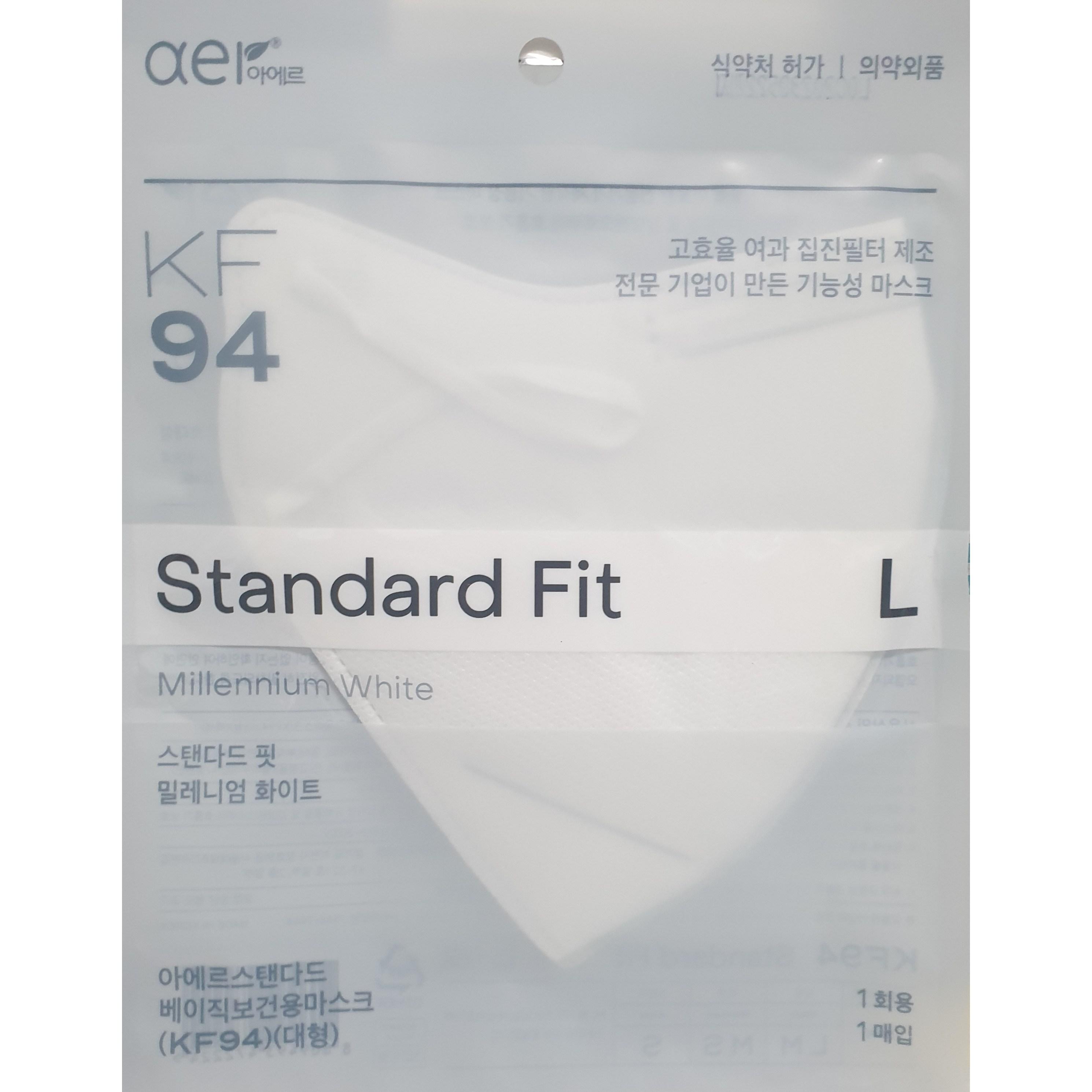 아에르 스탠다드핏 밀레니엄 화이트 KF94 대형 L 1매입, 20매