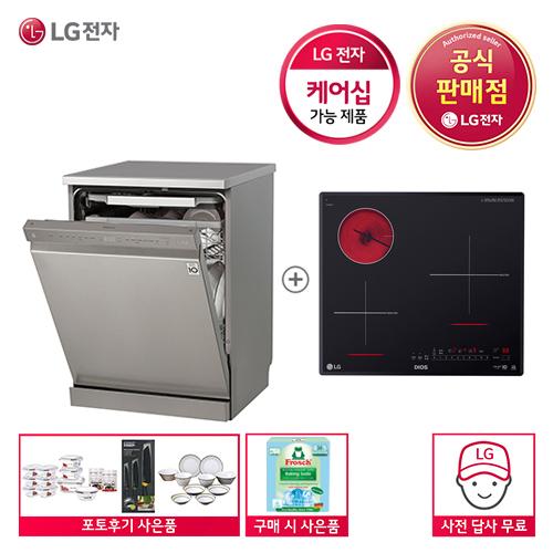 LG DIOS DFB41P+BEY3GTU 식기세척기+전기레인지 세트