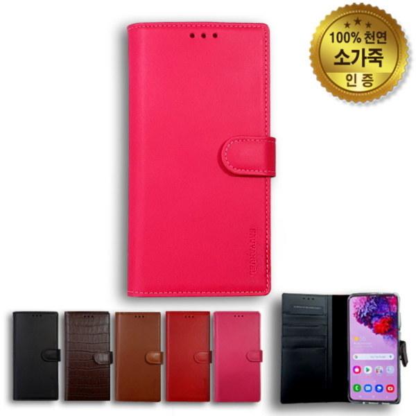 [바보사랑] 아이폰/SE2/6/7/8/11/X/S/R/프로/맥스/제D/폰/케이스, 기종:아이폰6(6S) / 색상:블랙, 상세 설명 참조