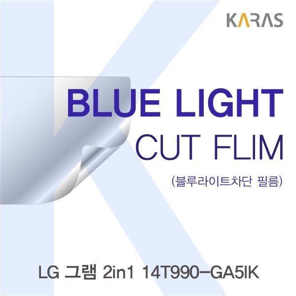 블루라이트컷필름K 14T990-GA5IK LG 2in1 그램, 단일옵션, 단일색상
