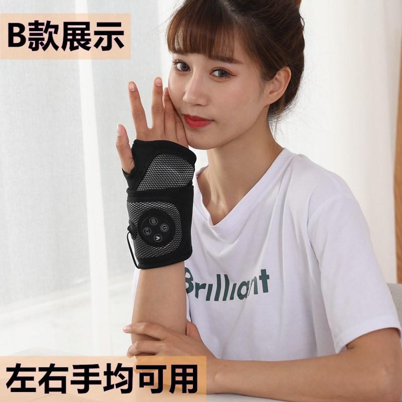 손 손목 찜질기 온열기 마사지기 안마기 재활기구, 짙은 회색 B 형 (플러그인 형)은 양손 (POP 5511636279)