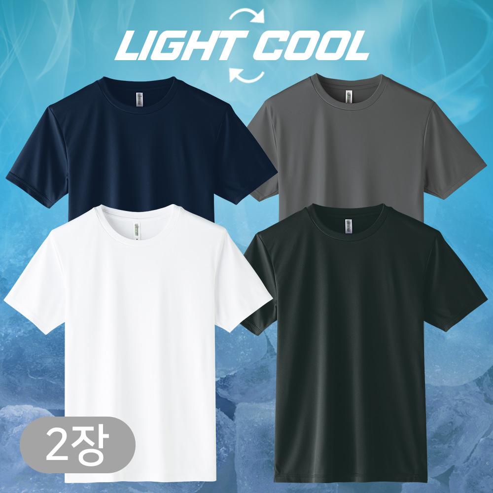 어반티 1+1 라이트 쿨티셔츠 2장세트 남여공용 기능성 냉감 반팔티 드라이 쿨론 반팔 티셔츠