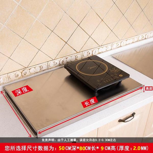 직구메르 가스레인지 가스렌지 인덕션 덮개 1구 2구, 1, 더블 80 X 50 X 9 * 2.0