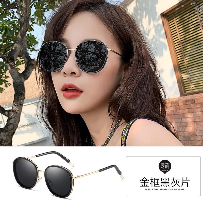 해외 20 여성 편광렌즈 미러 선글라스 빅프레임 안경 패션 자외선차단-22798