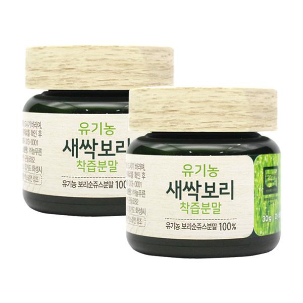 HL사이언스 유기농 새싹보리 착즙분말 30gX2개, 단품