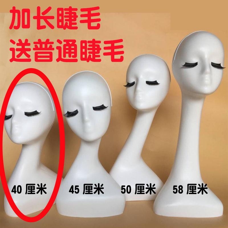 매장 미용실 미용 두상 마네킹 여자 머리 모자 얼굴 눈썹 마네킹, 1개, 속눈썹 연장-화장 없음 40cm