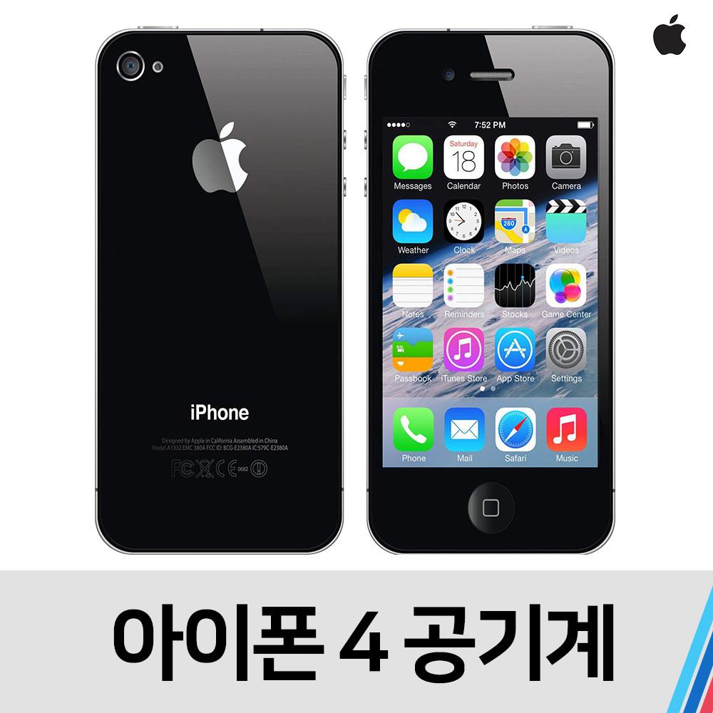 애플 아이폰4S 중고 공기계 SKT KT공용 (16GB), 블랙, B급