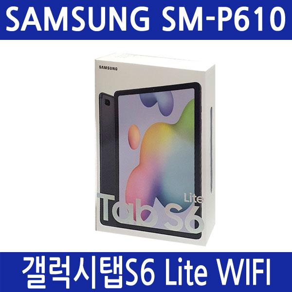 삼성 갤럭시탭S6 10.4 Lite WiFi 64G 그레이 SM-P610 태블릿PC, 삼성 갤럭시탭S6 라이트 SM-P610 태블릿