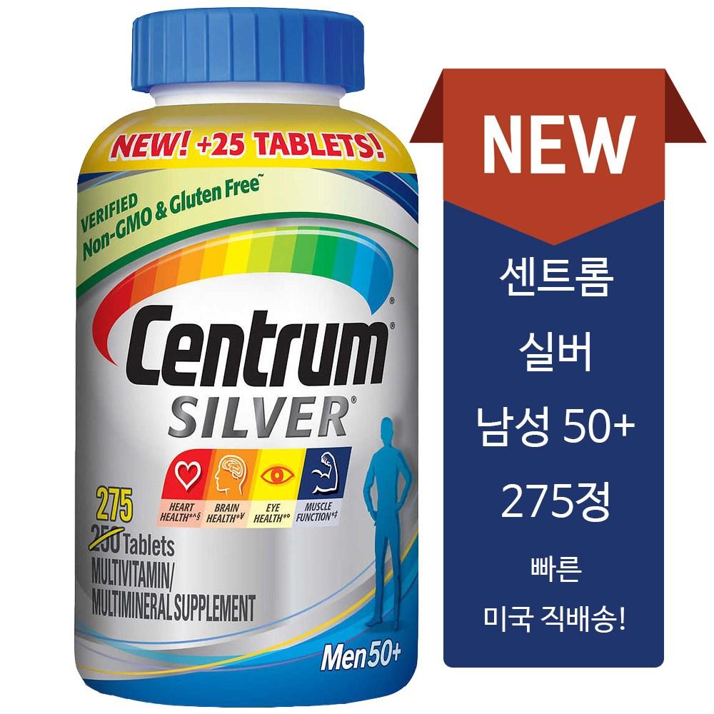 센트룸 실버 50+ 포맨 남성 275정 대용량 종합비타민, 단일상품, 단일상품
