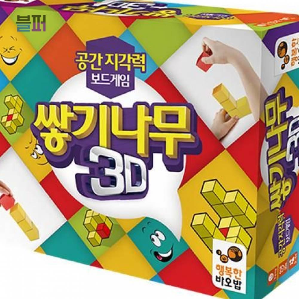 (게임) 쌓기나무3D 블록퍼즐 코잉스 퍼즐게임 블록게임 해외게임 지능게임 두뇌게임 쌓기나무