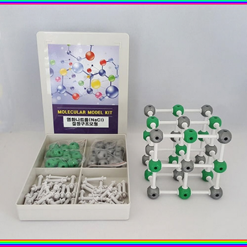 X굿템Qe3583N3585d과학 키트 염화나트륨 NaCl 결정구조모형 72개 초등Nx3587