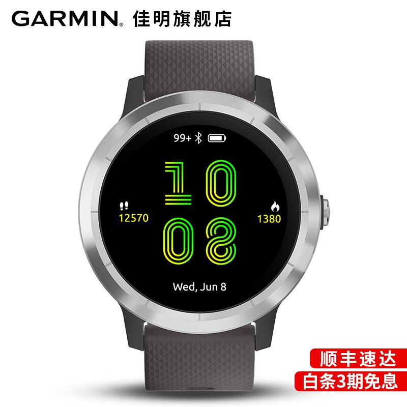 Garmin Garmin Gavoctive3t 운동 스마트 워 치 va3t 달리기 트랙 야외 GPS 방수 광학 심장 박동 표 신비 한 회색, 상세페이지 참조