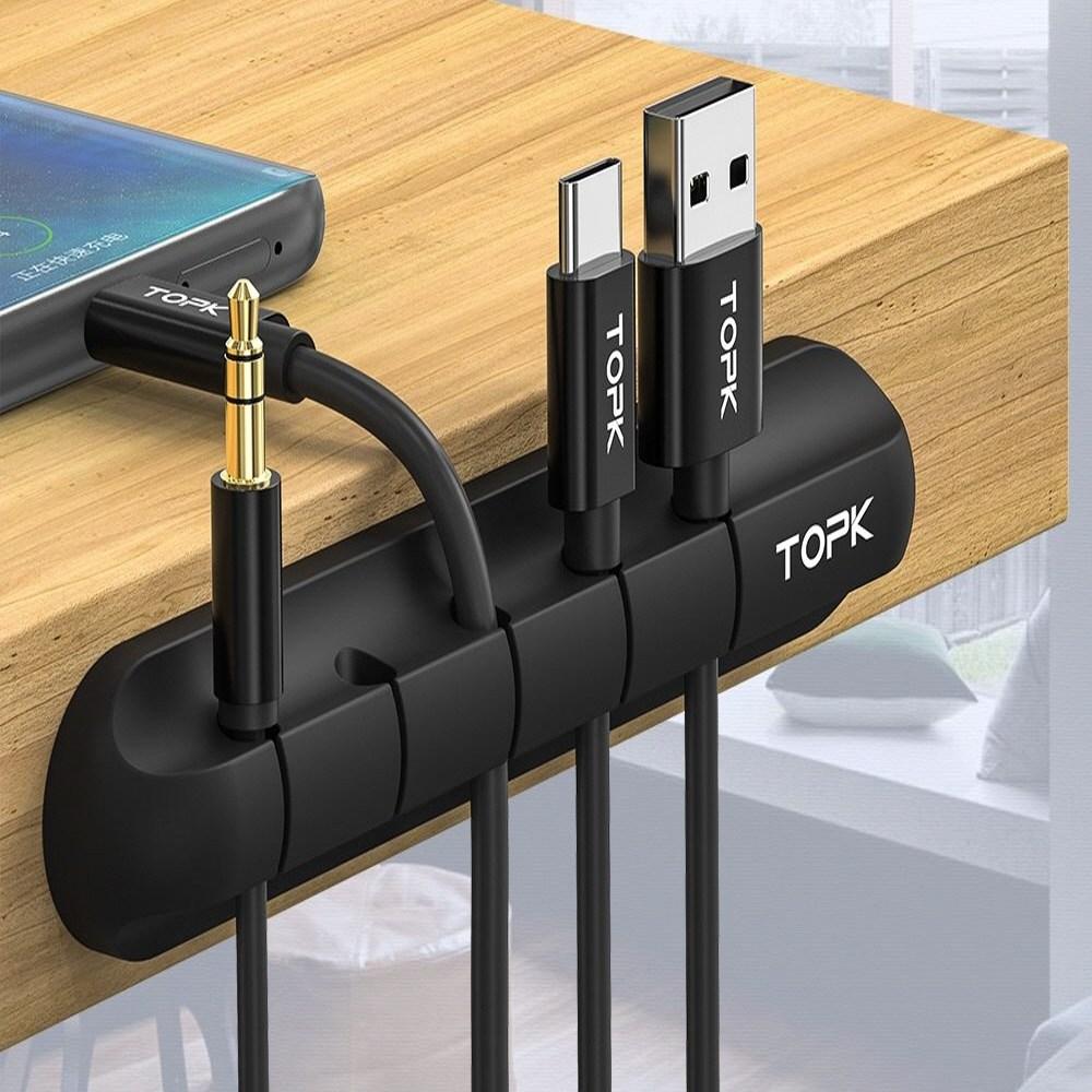 USB 실리콘 케이블고정홀더 책상선정리 전선정리 고정, 5구