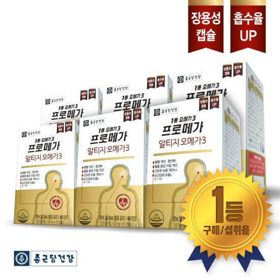 종근당건강 프로메가 알티지 장용성 오메가3 (6개월분), 단품