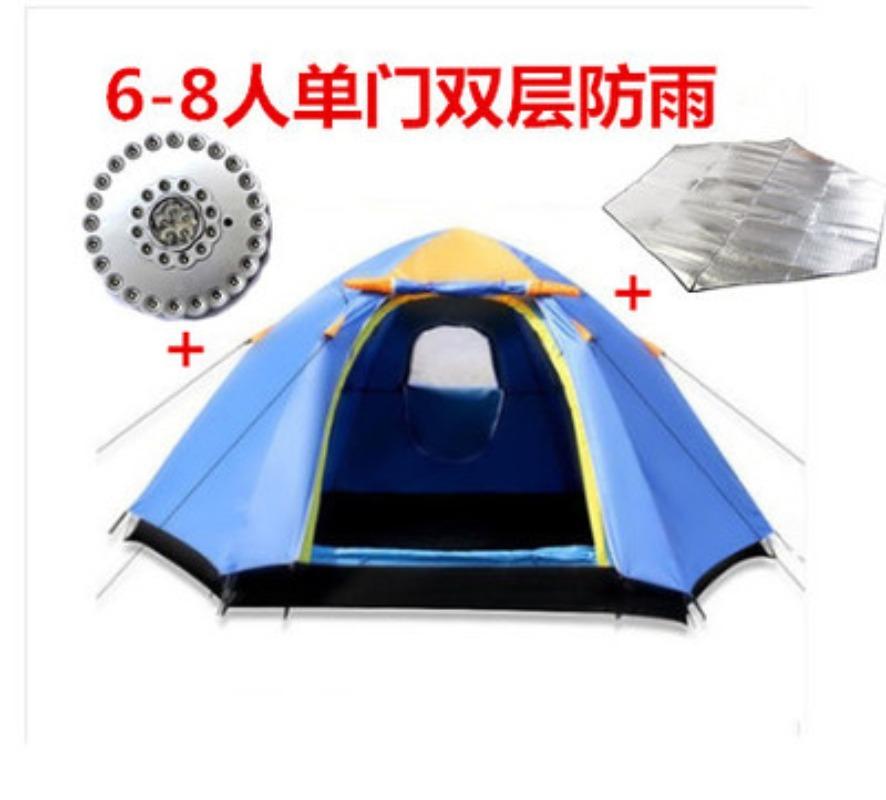 원터치텐트 돔형텐트 6인용텐트 양문형텐트 방수텐트 8인용텐트, [블루] 6-8인용: 싱글도어(방수커버)+ 육각 패드 + 램프
