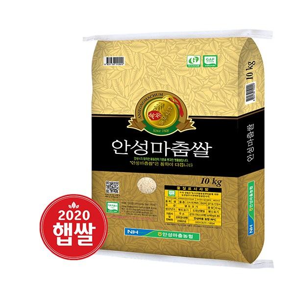 안성마춤농협 2020년 햅쌀 안성마춤쌀 10kg 고시히카리 특등급, 1개