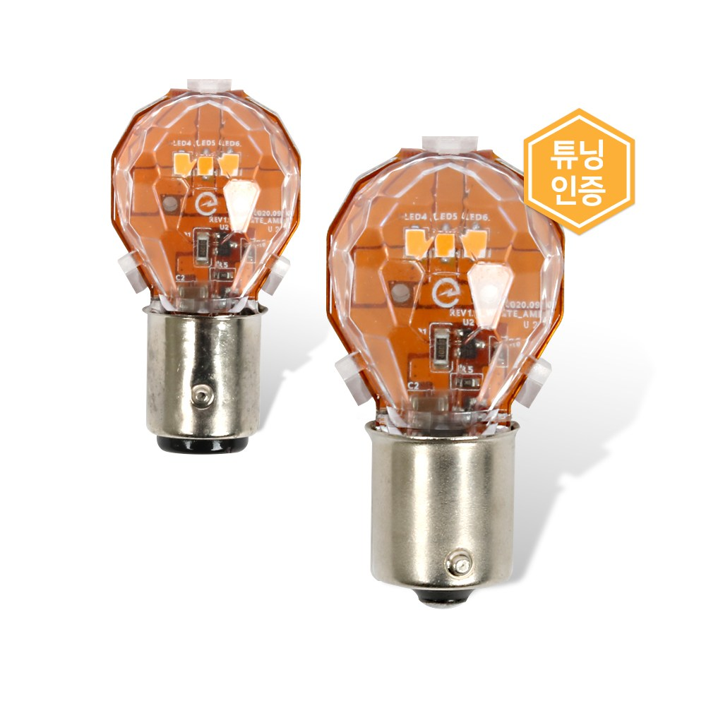 [튜닝인증] 합법 크리스탈 LED 벌브 S25 PY21W 방향지시등 2개 1세트+부하매칭 1세트, 방향지시등 BA15S(뒷면)+부하매칭