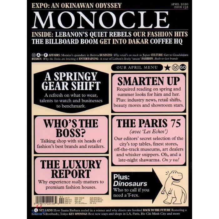 Monocle (월간) : 2020년 04월 : #132