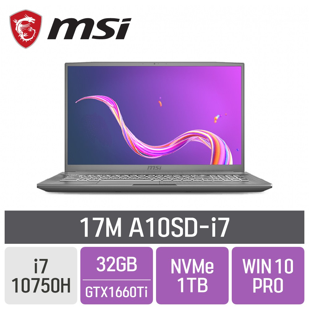 MSI 크리에이터 17M A10SD-i7, SSD 1TB, 포함, 32GB